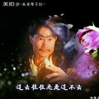 林正英。英叔#林正英僵尸片##怀念一代宗师林正英#😭😭😭