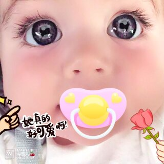 #美妆相机宝宝妆#☺☺☺,好稀饭