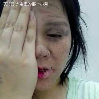 我不是专业的,画的不好#半脸变老妆挑战赛##全民半脸妆##我要上热门#