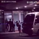 #吴亦凡#一个超级舍不得的再见,太萌了#exo#