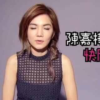 #愛女生##快問快答##S.H.E##Ella##陳嘉樺#
