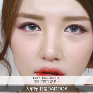 Exotic Makeup Tutorial. #混血##混血美妆##大多呀##daddoa##教程##美妆##彩妆##阴影妆##阴影##美妆达人##beauty##makeup# 😘💘