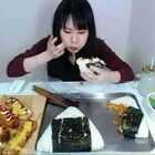 #韩国吃播#弗朗西斯卡吃自制超大饭团、炸物【这个妹子很爱自己做东西吃,大部分的她都自己做。】