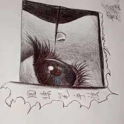 Angel黄富圆珠笔手绘眼部作品视频——敬请欣赏??????-Angel黄富的