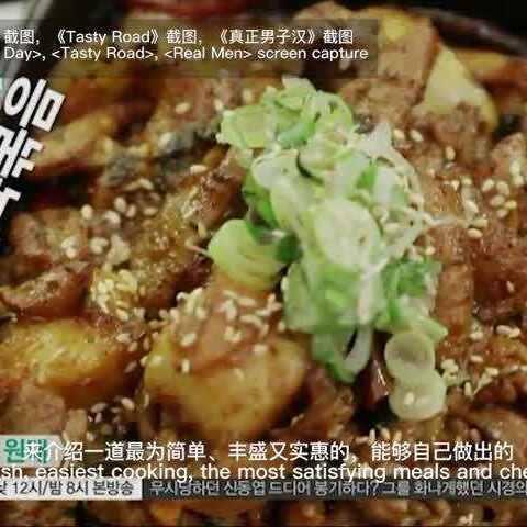 【kowave_韩流美拍】基本份饭的常.客. – 辣炒猪肉。...
