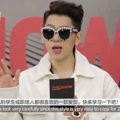 Block B 魅力rapper 'Zico'发型. http://www.kowave.kr/view.kwv?seq_board=16749&locale=zh-CN #时尚##发型##造型##男士造型#