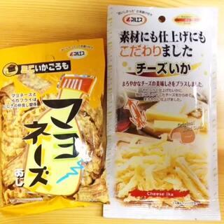 发现罗森超市卖的日本进口小零食还挺多,强烈推荐这个马鲁斯的蛋黄