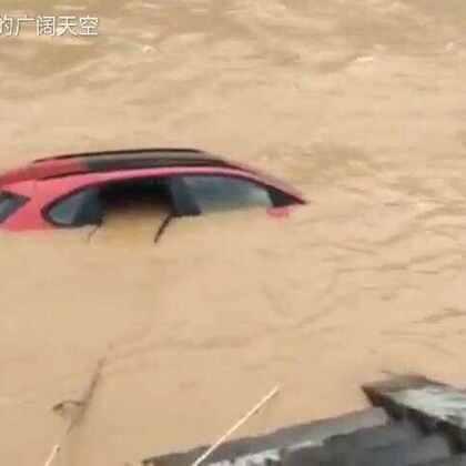 洪水猛兽侠