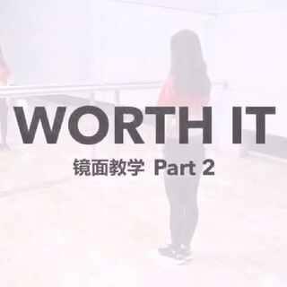 #may j lee编舞worth it#第二部分镜面教学#舞蹈镜面分解##我要上热门#