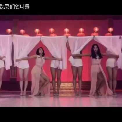 #爱玩的欧尼们#【中字MV】实力女团#SISTAR#携新曲《#I Like that#》回归了~性感妩媚妖娆迷人~画风曲风更是美不胜收~#音乐##韩国音乐##韩国明星##女神##我要上热##在韩国很火的视频#@美拍小助手 @美拍娱乐 @玩转美拍 @女神频道官方号