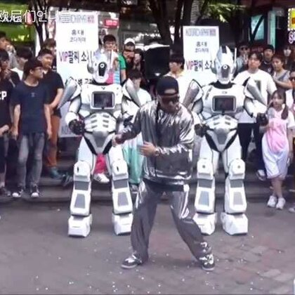 #爱玩的欧尼们#双人机器人在韩国#弘大#跳舞!后来才发现原来是3个!惊艳了双眼~😍#舞蹈##机械舞##韩国舞蹈##机器人##首尔##我要上热门##在韩国很火的视频#@美拍娱乐 @美拍小助手 @舞蹈频道官方账号 @玩转美拍