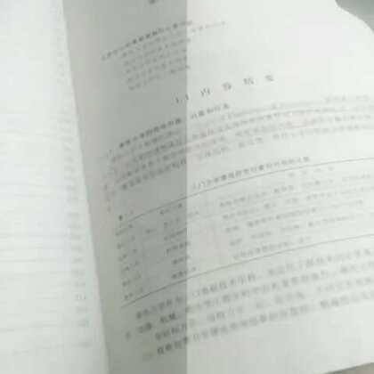 #随手美拍#烦躁,考试,不想考试,不想看书!!😭😭😭