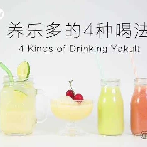 法,一小瓶喝出一大杯。文字教程只在微-2018美食节郑州6.14图片