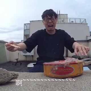 这是条有味道的视频!!真的…太虐了!!😭😭😭白眼先生的第四次初体验:瑞典#鲱鱼罐头#🐠!!#白眼先生##白眼初体验#🙄🙄🙄(我还健在~~有好玩的美食记得留言给我哦!)晚安地球人们