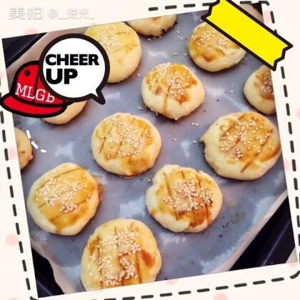 #美食diy##自制蔓越莓饼干##第一次做的老婆饼#