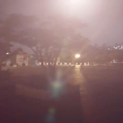 校园的夜景...此情此景难再有😢