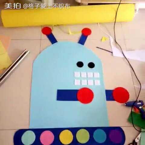 不织布手工制作##创意墙贴#自己做一个机器人墙贴,太