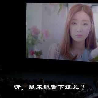 #韩国情侣间的那些事#40 最近很有创意的一个韩国广告,请宝宝们猜猜这是什么广告吧?😃😃#创意广告#