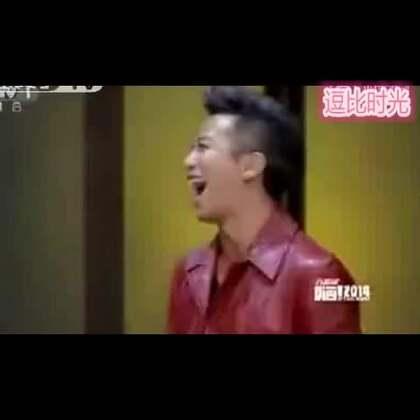 #逗比时光##搞笑##邓超哥哥#终于找到这个视频了,卧槽,当最后听到原声时,邓超的心里一定是崩溃的,简直笑喷了😂😂哈哈哈哈…