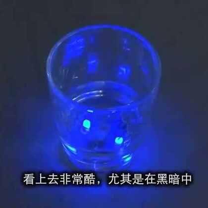 #涨姿势#手工狂人教你制作液态光感玻璃杯 喝水喝出新乐趣