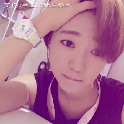 【金先生.发型生活艺术美拍】16-07-19 16:27