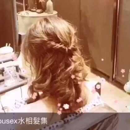 只要三條橡皮筋完成浪漫編髮! #編髮技巧##時尚##熱門#