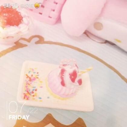 10秒美拍##超轻粘土蛋糕##韩妮&女王少女心甜点梦#一个少女心的蛋糕()