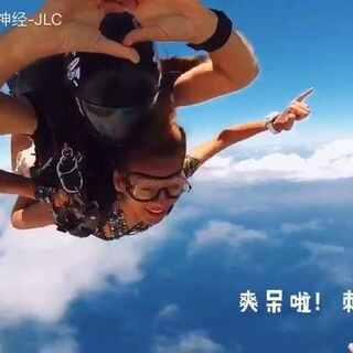 跳伞的梦想终于实现了!夏威夷的跳伞太完美!有征服世界的感觉,俯瞰眼下美景,绝对的回味无穷!#旅行##夏威夷跳伞##玩货##高空跳伞##挑战极限##skydiving ##Hawaii travel ##wheresurfgirlgo #@玩转美拍