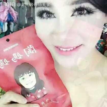 重庆陶美食视频的美拍-6个美拍短妈妈攀枝花餐饮美食图片