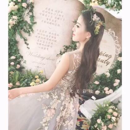 #sukin美妆作品#婚礼秀花絮#照片电影##新娘造型#