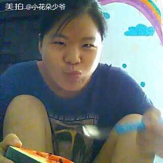 #吃西瓜大赛##女汉子吃西瓜##西瓜挑战##第一个美拍#