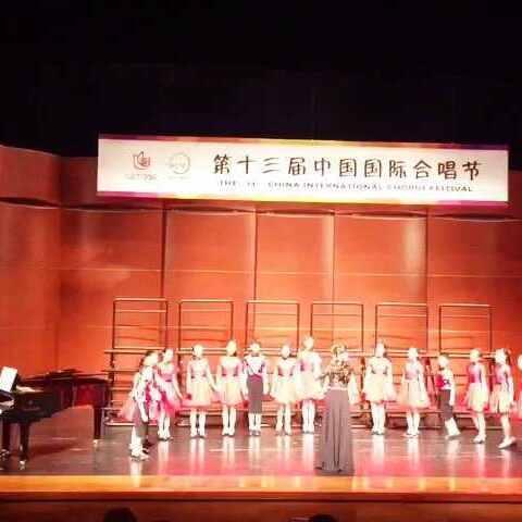 桂江小学江之韵合唱团在北京中国国际合唱节上小学暑假翠微