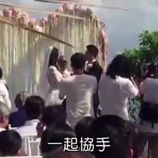#霍建华林心如结婚# 婚礼仪式2分钟视频出炉!新人说誓词那段好感人!😭💘