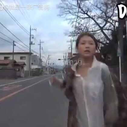 奔跑吧,为了见面,日本一个广告让男女主角从东京和福冈出发,为了见面一路狂奔,最后终于见面拥抱,然后神结尾了。在下只能说,你们广告创意套路太深。看懂了的点个赞#广告#