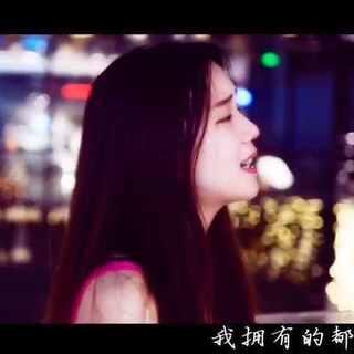 关于我爱你 | 张悬 (laniyucover) #U乐国际娱乐##关于我爱你# 💙