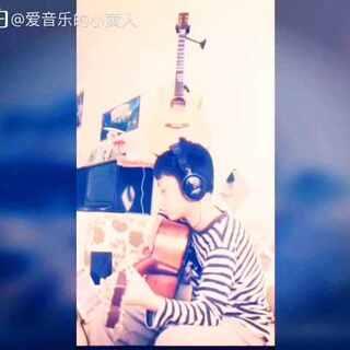 大梦想家(吉他指弹版)公众号:小黄人music屋,求关注~#吉他##指弹##吉