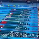 霍格沃茨专门为本次奥运霍顿和个别裁判开启了「绿色通道」,嗯。。。。做事不通过脑子就是这下场#里约奥运会##我要上热门##搞笑#