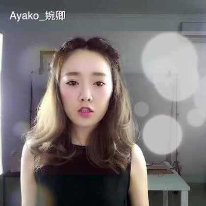 Ayako甜美时尚发型合集 #时尚美妆##时尚发型##时尚#