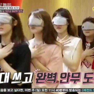 #gfriend##navillera##欧尼舞蹈##韩国舞蹈#GFRIEND-NAVILLERA眼罩版,后面我快笑死了好可爱👏
