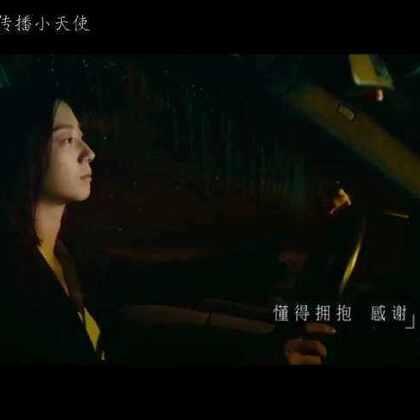#美好的意外##suho&chen#单曲循环有木有😉😉😉#苦瓜音乐#