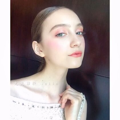 #sukin美妆作品#昨天化的3个外模,少女系妆容,美美哒!#照片电影##美妆##女神#