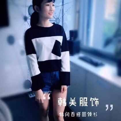 #多商网# #多商直播# #随手美拍# http://m.ecduo.cn/goods-2922097.html 韩美服饰 圆领长袖T恤😉