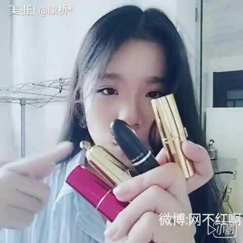 【康桥*美拍】#美妆时尚#【口红不脱妆小技巧/...