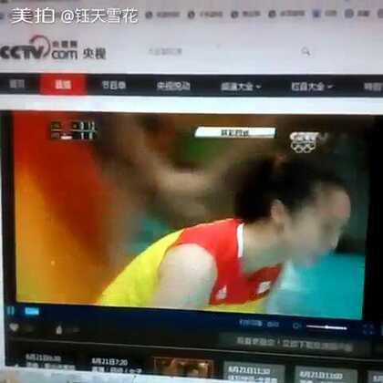 中国女排夺冠精彩时刻,中国女排万岁,微信629370520为你们加油