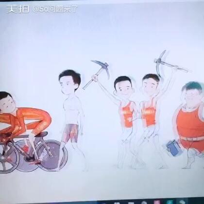 #里约奥运会#昨天看到的组图,你们一下就能认出谁?我一眼就看到,冷酷的张梦雪,还有...魔性的傅园慧!😁(能一个个对上名字的,我一定给你点赞!)