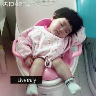 #十秒搞笑大赛#这些孩童的睡姿我也是醉了#随手美拍##搞笑宝宝##萌宝睡姿大pk##玩累了,睡着了!#