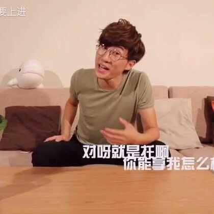 问问自己,你的心态好么? 微博地址 http://weibo.com/u/2813511011