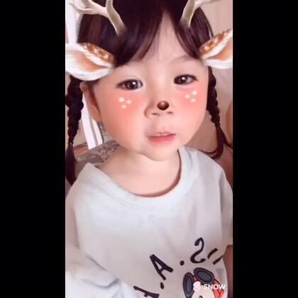 梅花鹿😄#宝宝#