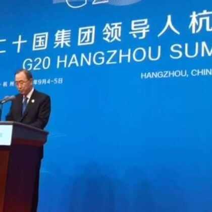 秘书长潘基文正在G20峰会现场举行记者会。