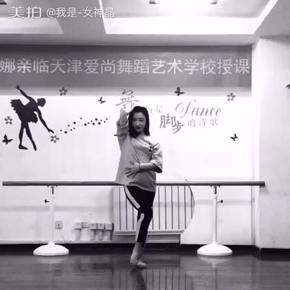 #舞蹈# JOJO GOMEZ 编舞 ME TOO